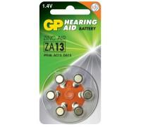 Воздушно-цинковые (для слуховых апаратов)