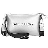 Женская сумочка-клатч Baellerry N1905 Silver стильный аксессуар для девушек женщин Бейлери