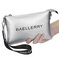 Женская сумочка-клатч Baellerry N1905 Silver стильный аксессуар для девушек женщин Бейлери, фото 2