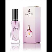 Парфюмерная вода Lanvin Eclat d'Arpege, женская 50 мл