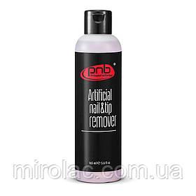 Artificial Nail & Tip Remover PNB, 165 мл, жидкость для снятия акрила