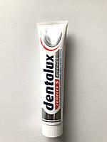 Паста зубная отбеливающая Dentalux Whitening Plus 125 мл