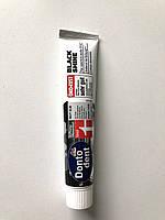 Зубная паста с активированным углём Dontodent Black Shine, 75 мл