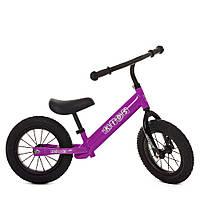 Беговел детский PROFI KIDS M 5456B-4 12 дюймов фиолетовый