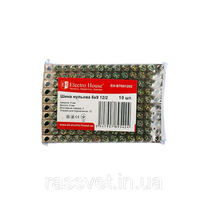 ElectroHouse Шина нульова 6х9 12/2 100A