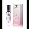 Парфюмерная вода CNL Chance eau Tendre, женская 50 мл