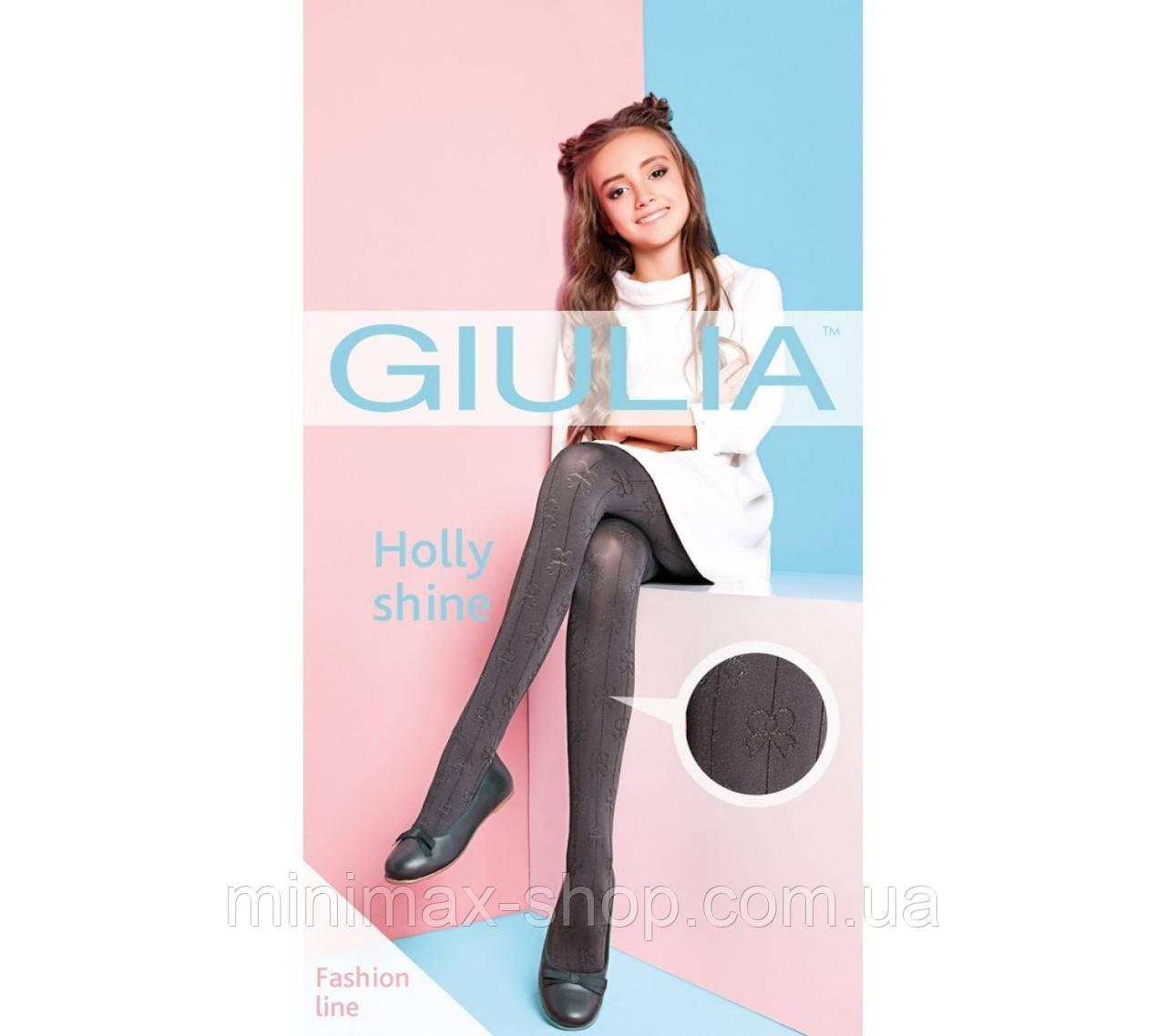 Колготки детские Джулия Holly Shine 80, модель 1