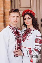 Українська жіноча біла вишиванка із традиційним геометричним орнаментом «Миколки хрестик»