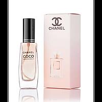 Парфюмерная вода Coco Chanel Mademoiselle, женская 50 мл