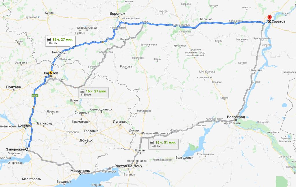 Перевозка, доставка Личных Вещей из Запорожья в Саратов. Перевозка Личных Вещей из Украины в Россию.