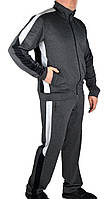 Оригинальный спортивный костюм мужской. Мужской спортивный костюм без капюшона. Мужской костюм спортивный XL, темно-серый