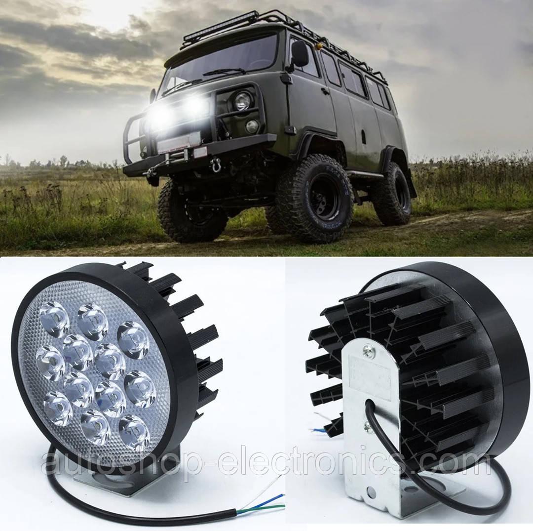Яркая LED фара + СТРОБОСКОП без задержки включения ( 12 LED, 12V, 24 Вт, 6500K )