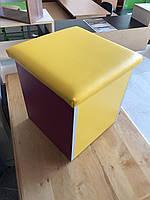 Пуфік дитячий кольоровий стільчик-пуф пуфік кольоровий, фото 1