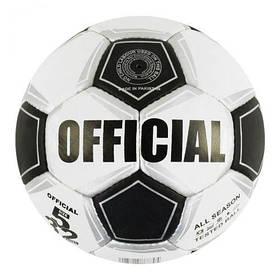 Мяч футбольный №5 (черный)  scs