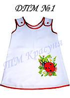 Пошитое детское платье для самых маленьких