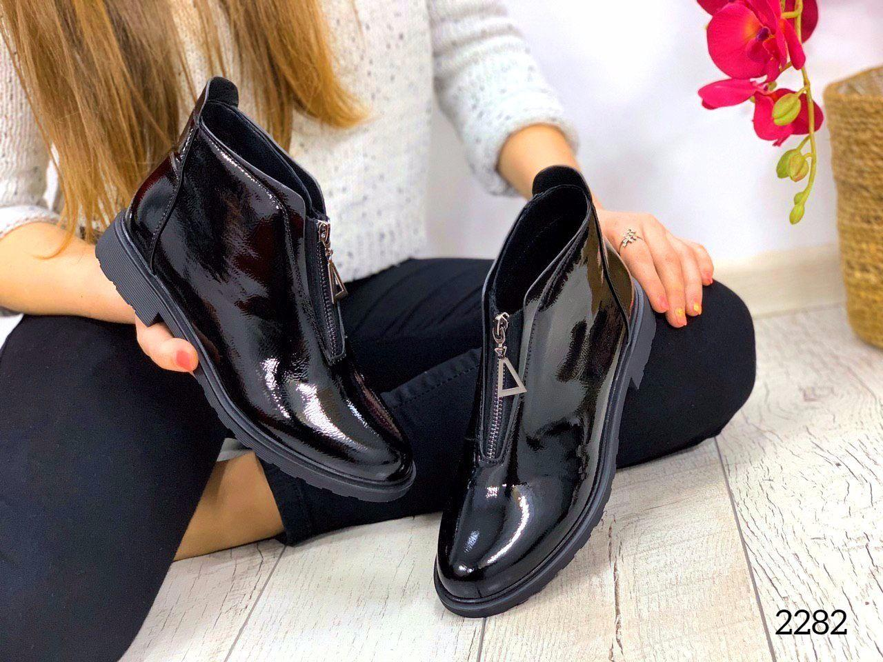 ХИТ ПРОДАЖ!! Ботинки женские. Весна-осень 2020. Арт.2282