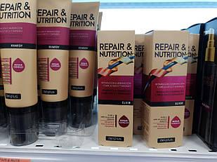 Маска, шампунь, сыворотка для волос. Новая формула с геарулоновой кислотой и кератином Испания. Deliplus.