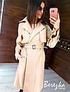 Кожаный женский тренч на запах с отложным воротником и ремешками на рукавах 66pt272Q, фото 6