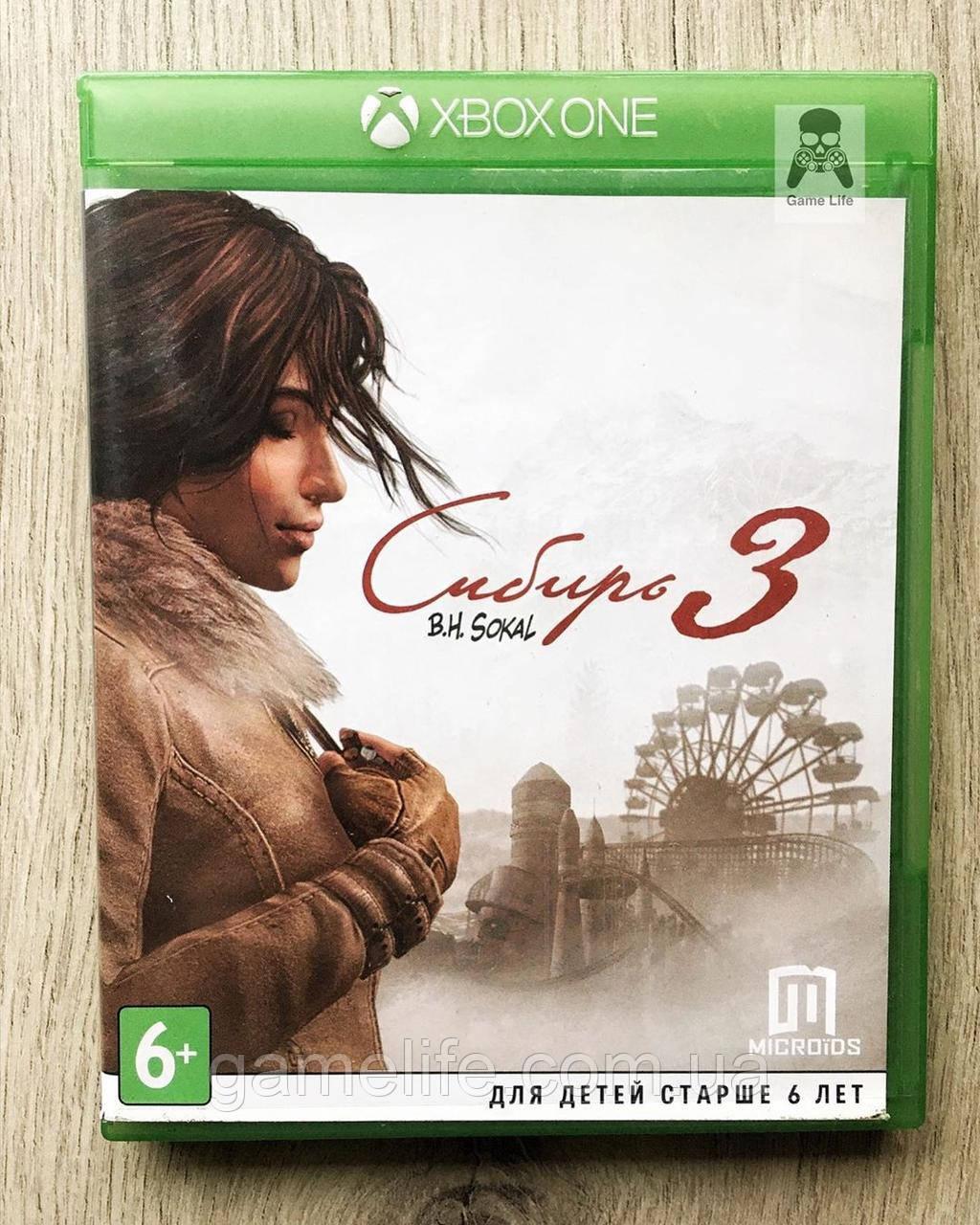 Syberia 3 (рус.) (б/у) Xbox One