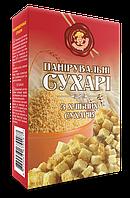 """Пищевая добавка Сухари панировочные 100г """"Поваренок"""""""