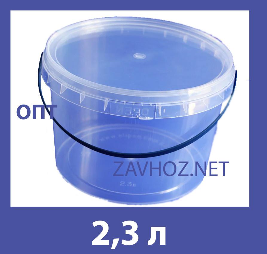 Ведро пластиковое 2,3 л прозрачное