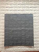 Самоклеющиеся обои Декоративная 3D панель ПВХ 1 шт, серый кирпич (серебро)
