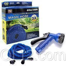 Усиленный садовый шланг для полива XHose 60м. с распылителем Magic Hose Синий