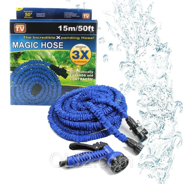Усиленный садовый шланг для полива XHose 15м. с распылителем Magic Hose Синий