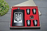Подарунковий набір з флягою Україна з тризубом чорна