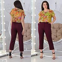 Костюм жіночий брючний брюки і сорочка батал розміри 48-50 52-54 56-58 60-62 Новинка є багато кольорів