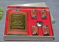 Подарунковий набір з флягою Україна з тризубом