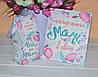 Подарочный набор для мамы чай и шоколадный набор конфет