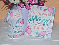 Подарочный набор для мамы чай и шоколадный набор конфет, фото 1