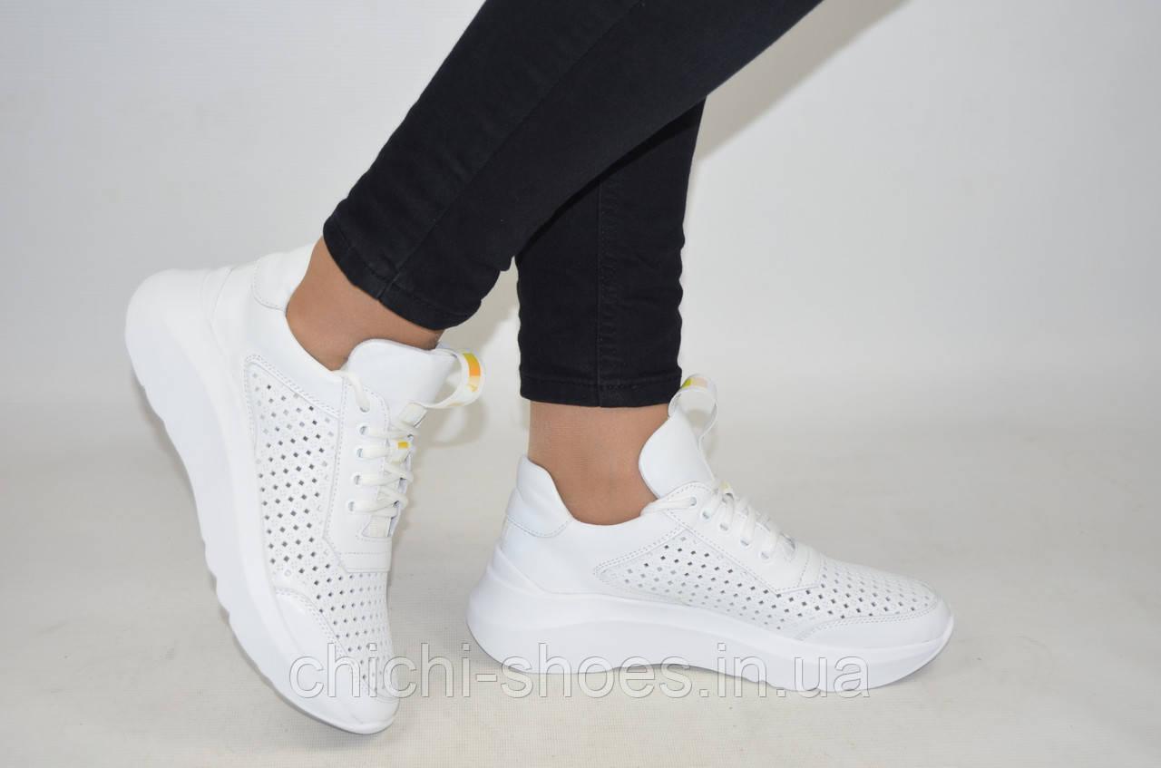 Кроссовки женские Marcco 20470 белые кожа