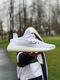 Кроссовки  Adidas Yeezy Boost 350 V2  Адидас Изи Буст В2   (41,42,43,44,45), фото 2