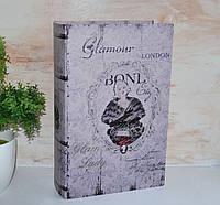 Книга сейф Гламур 26см