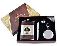 Подарунковий набір з флягою Тризуб 4в1 Фляга, Ручка, Лійка, Склянка
