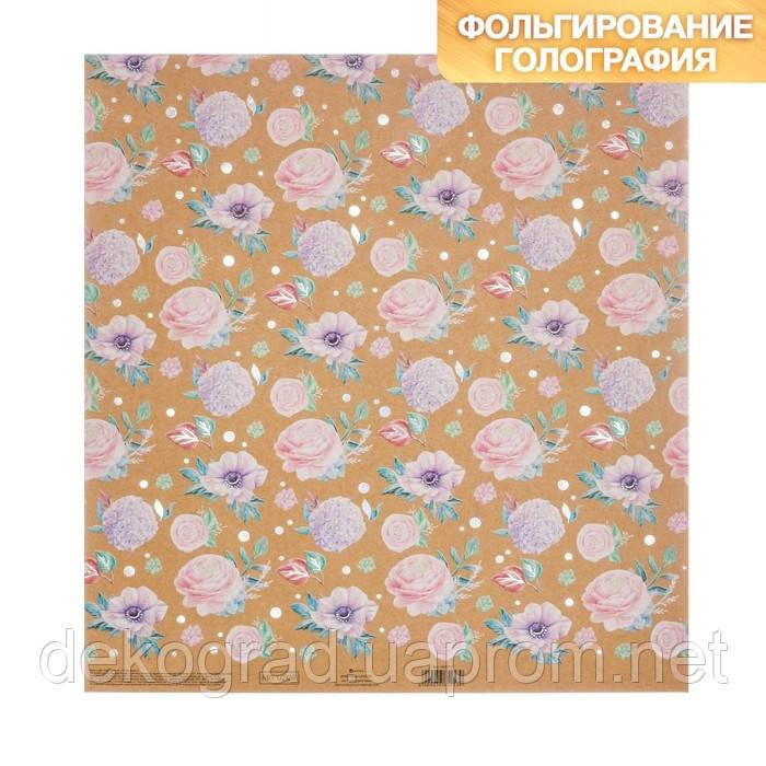Бумага для скрапбукинга крафтовая с голографическим фольгированием «Мечтай», 30.5 × 32 см
