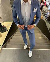 Мужской солидный костюм тройка голубой