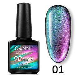 Гель-лак кошачий глаз 9D Canni № 01 фиолетово-бирюзовый 7.3 мл