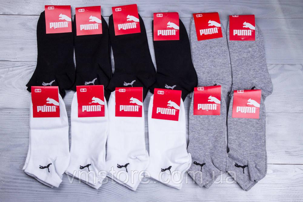 Носки мужские  короткие хлопок 36-41,  упаковка 12 пар