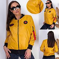 Женская куртка демисезонная плащевка короткая на змейке 5 расцветок размер:48-50, 52-54, 56-58