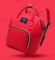 Living Traveling Share Красный Рюкзак для мам сумка трансформер