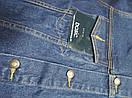 Джинсовая куртка Montana 12062, фото 8