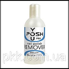 Жидкость для снятия гель-лака YouPOSH Nail Polish REMOVER 250 мл.