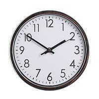 "Настенные часы ""Silver rainbow"" (20 см.), фото 1"