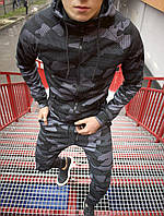 Спортивный костюм мужской камуфляжный RAM х camo | Комплект Кофта + Штаны осенний весенний ЛЮКС качества