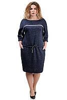 """Платье """"MaxLine"""" цвет синий меланж, фото 1"""