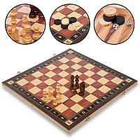 Шахматы, шашки, нарды 3 в 1 деревянные с магнитом (фигуры-дерево, доски 39см x 39см) PZ-ZC039A