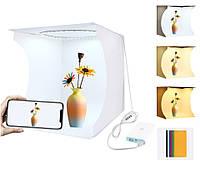 Світловий лайткуб (photobox) Puluz з LED підсвічуванням для предметної макрозйомки 31cm x 31cm x 32см (PU5030)